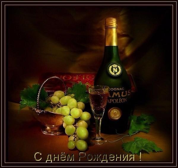 CAMUS..._S_Dnem_Rozhdenia! (600x565, 253Kb)