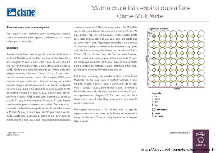 CGCSN3427MantacruelilsespiralduplafaceCisneMultiAr_2 (700x494, 230Kb)