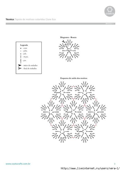 Tapetedemotivoscoloridos_3 (494x700, 104Kb)