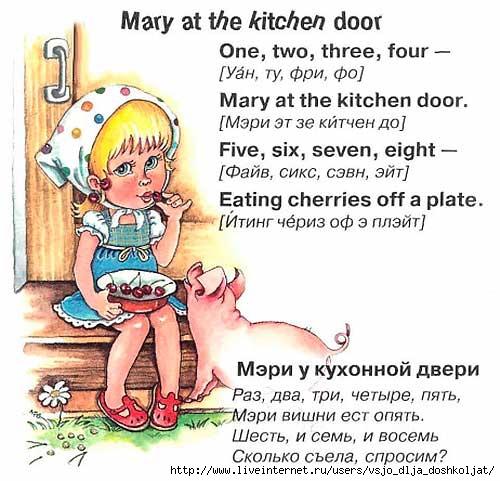 5111852_detskiestishkinaangliyskom4 (500x481, 155Kb)