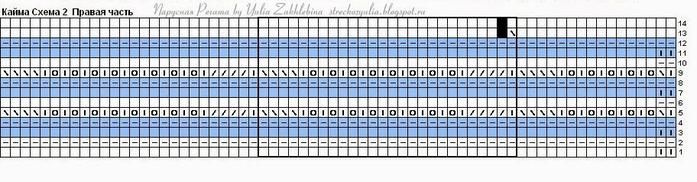 8990-305 (700x182, 171Kb)