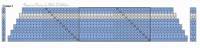 8990-306 (700x170, 170Kb)