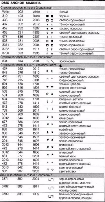 152187-6df9e-20116719-m750x740 (363x700, 243Kb)