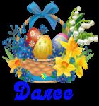 121539981_5111852_korzinochki_1 (140x150, 39Kb)