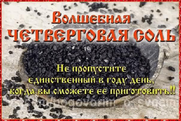 image (1) (604x404, 144Kb)