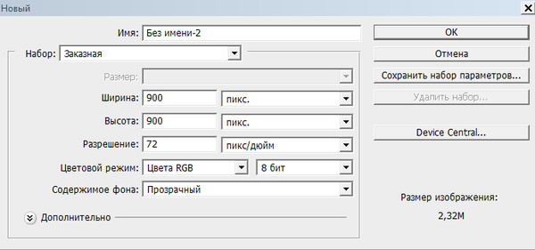 i-585 (600x281, 86Kb)
