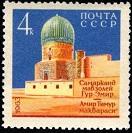 YtSU 2738 Мечети Самарканда Мавзолей Гур-Эмир 1963 (132x133, 13Kb)