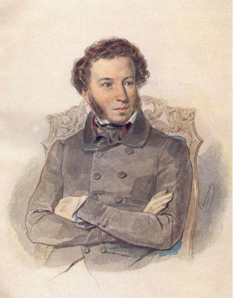 Pushkin (464x593, 185Kb)
