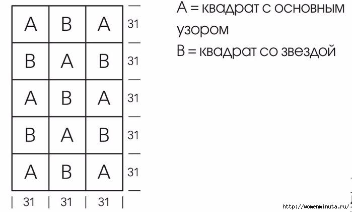 9-138 (699x420, 71Kb)