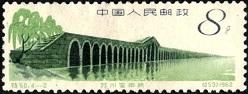 3.1.2.6.2 Мосты (248x94, 21Kb)