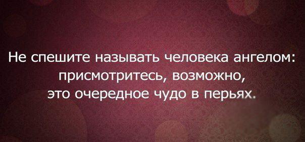 3416556_10592901_836439889712998_7997383643228457167_n (604x281, 26Kb)
