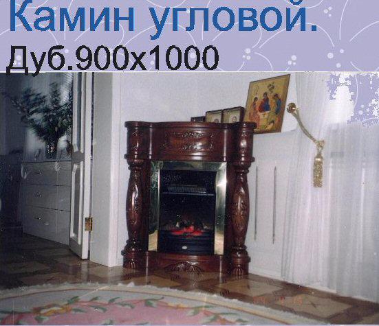 2.jpgмм (551x475, 228Kb)
