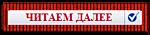5175327_0_121b4a_6e39a33_S (150x35, 10Kb)