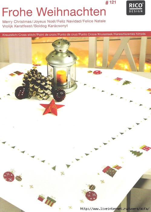 aifa (499x700, 207Kb)