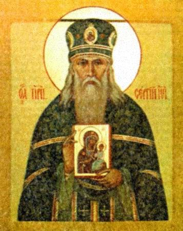 Сергий сребрянский (357x450, 43Kb)