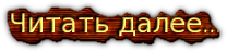 3740065_ (208x48, 15Kb)