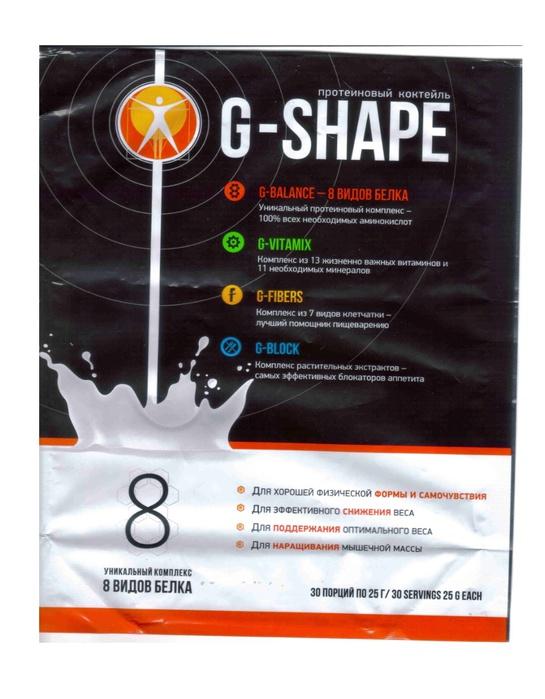G-shape Упаковка и состав_2р (545x700, 112Kb)