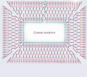 210-300x265 (300x265, 104Kb)