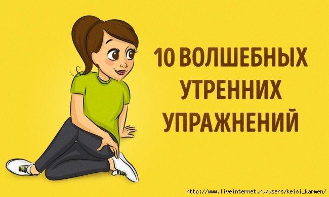 СѓРїСЂ (650x390, 100Kb)