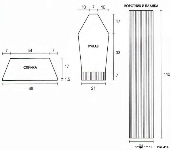 bolero-sp3 (594x519, 88Kb)