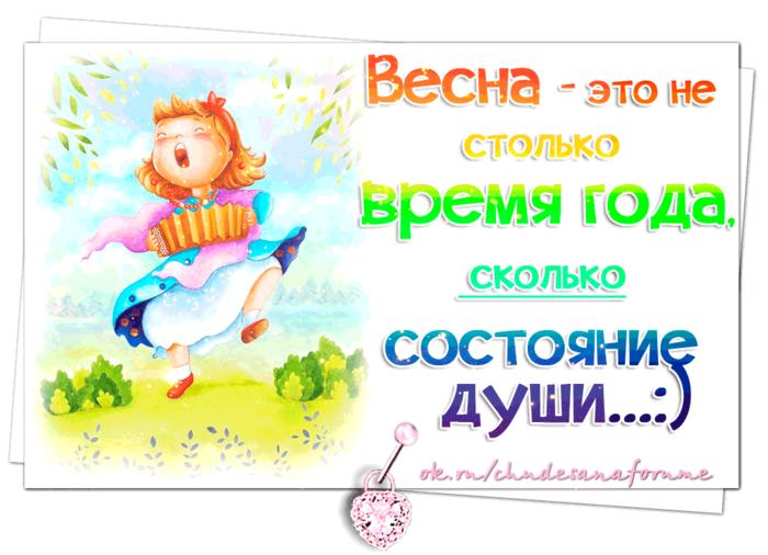 image (700x506, 268Kb)