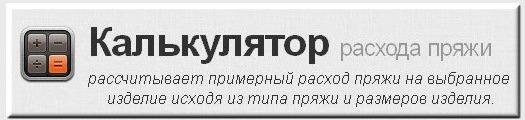 1459933494_9 (525x120, 18Kb)
