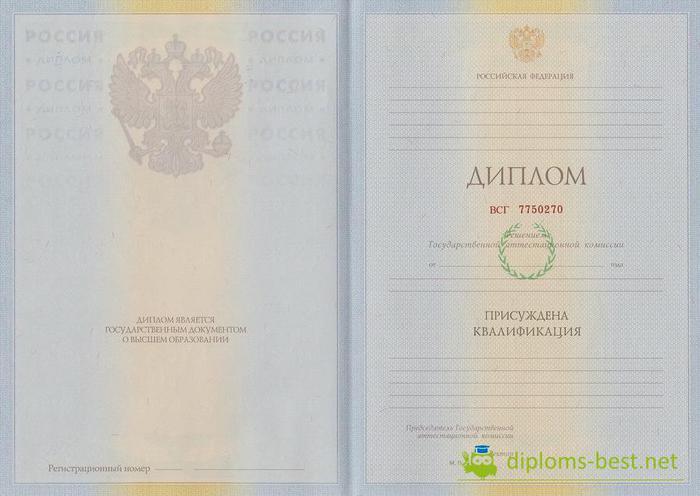 diplom-specialista-goznak-2010-2011gg (700x496, 37Kb)