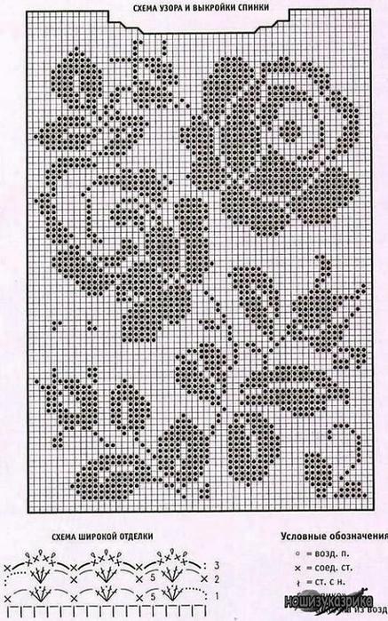image (437x700, 279Kb)