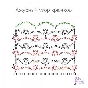 azhurnye-uzory-krjuchkom-shema-300x300 (300x300, 75Kb)