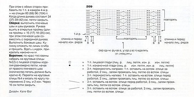 5525411_bel__pylov_dlya_malchika_shema1 (650x327, 70Kb)