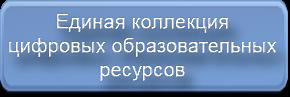 Без-имени-15 (290x97, 45Kb)