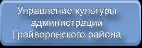 Без-имени-16 (290x99, 46Kb)