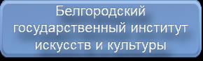 Без-имени-19 (290x88, 44Kb)