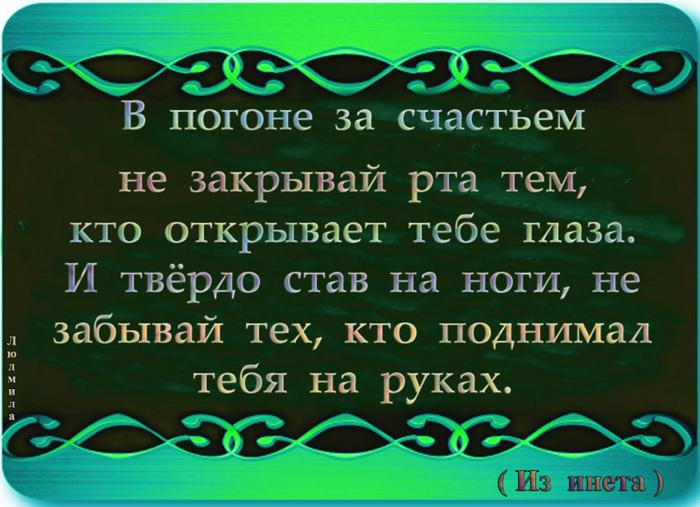 image (1) (700x507, 476Kb)