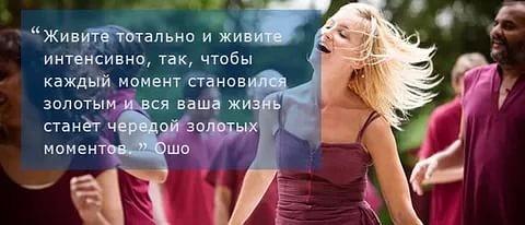 image (37) (480x206, 102Kb)