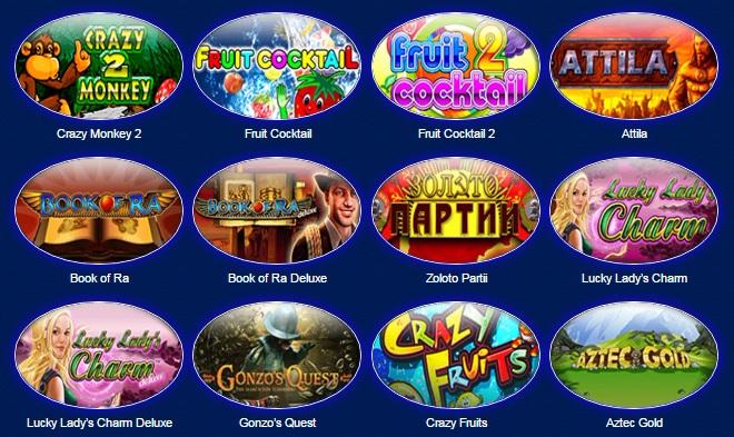 форум игровые автоматы