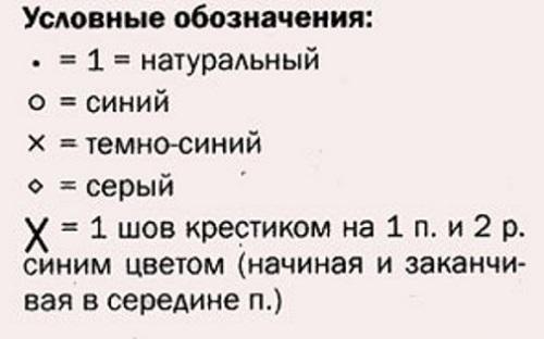 6009459_2_3_ (500x312, 39Kb)