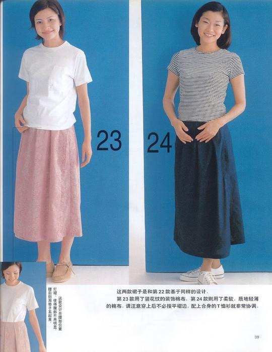 Отто Одежда Больших Размеров