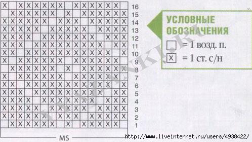 183-2 (498x280, 92Kb)