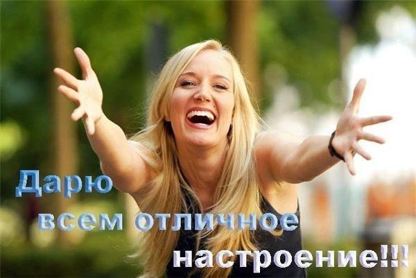 4497432_smeh_1 (600x401, 57Kb)