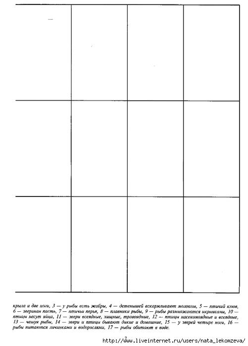 Scan0008 (501x700, 69Kb)