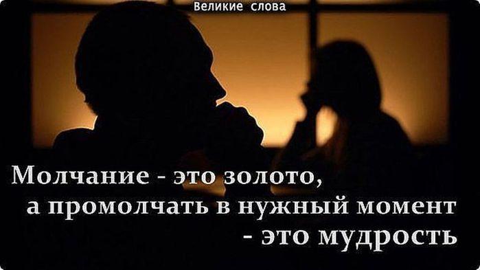 boka сын слепой: