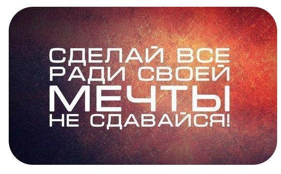 oVCH0rJqV_U (580x360, 53Kb)