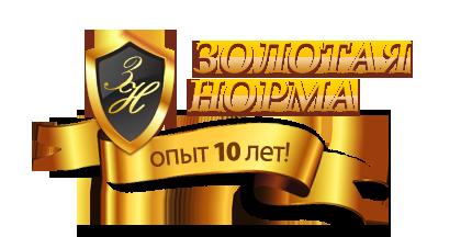 logo (430x216, 77Kb)
