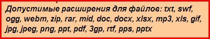 3726295_20130329_193945 (420x78, 20Kb)