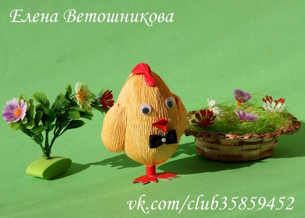 цыпленок из киндер (1) (604x433, 51Kb)