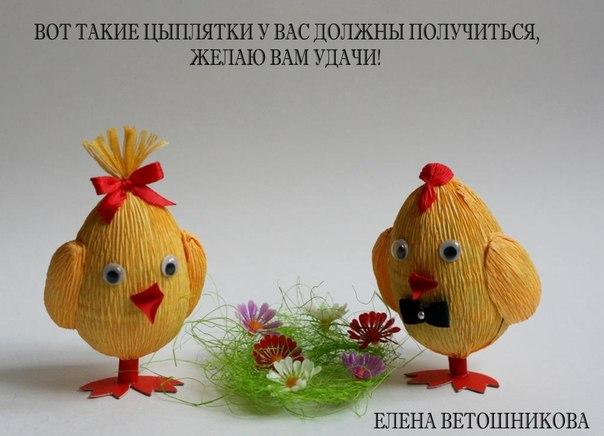 цыпленок из киндера МК (7) (604x436, 47Kb)