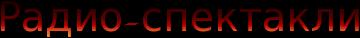 cooltext975144046 (360x38, 5Kb)
