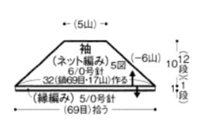 Копия (3) 14- (287x176, 27Kb)