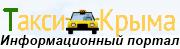99048274_Bezuymyannuyy (180x49, 7Kb)